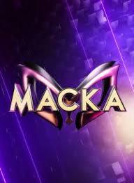 """""""Маска-2"""": коли відбудеться прем'єра шоу"""
