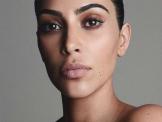 0461_20180712-kimkardashian1.jpg (20.79 Kb)