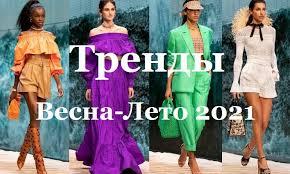 0473_zavantazhennya_6.jpg (14.05 Kb)