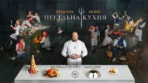 0789_zavantazhennya_22.jpg (9. Kb)