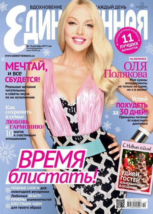 1384_olya_polyakova8.jpg (97.04 Kb)