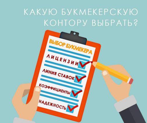 4_bukmekerskie_kontory_ukrainy_09_01_21.jpg (30.85 Kb)