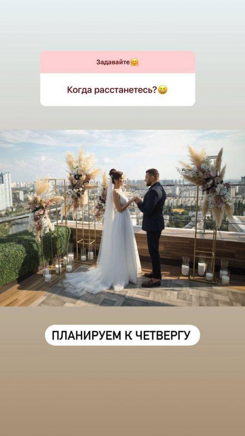 5205_photo_2021-07-27_19-19-38.jpg (51.37 Kb)