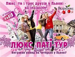 5389_zavantazhennya_2.jpg (16.46 Kb)
