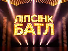 5992_zavantazhennya_18.jpg (10.47 Kb)