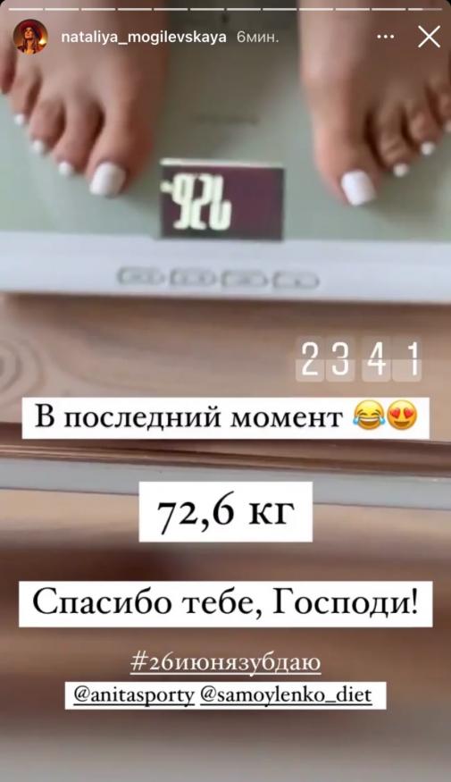 65_image_2021-06-27_23-24-36.png (433.16 Kb)