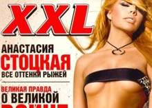 Анастасия Стоцкая снялась