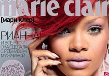 Ріанна з'явилася на обкладинці грудневого номера російського видання журналу Marie Claire