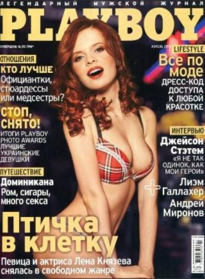 knyazeva4.jpg (239.7 Kb)